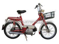 Honda Novio Amigo onderdelen kopen